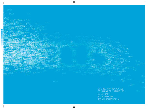 thomas paillot - portfolio - carte de vœux drac 07